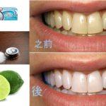 牙膏可天然滋養檸檬和鹽美白牙齒