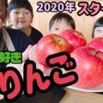 【4児ママ 美白効果あり オススメは、皮つきりんご】アレを使ってスパッとカットで、ストレス発散!?