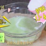 神奇,黄瓜配上它,極速祛斑美白,43歲的姑姑使用一周天,斑點沒有了,看起來年輕十歲!!