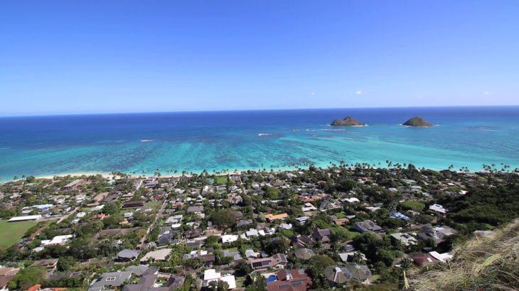 hawaii ピルボックス