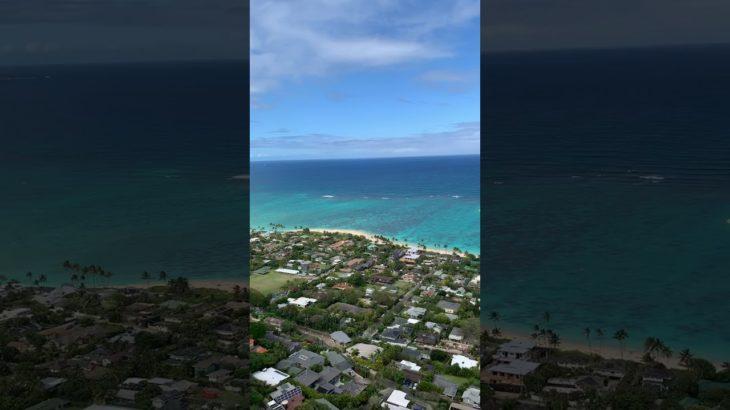 ハワイの絶景スポット [ピルボックス]