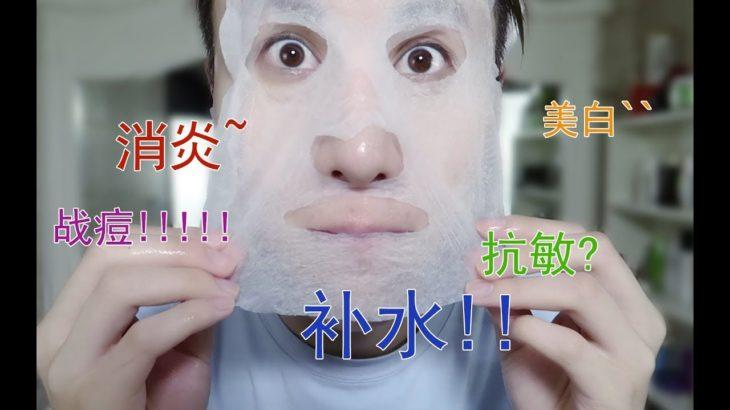 护肤不涂面霜,双层面膜美白?懒惰的杰式护肤法