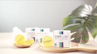 如何使用Cellglo『美白皂』Deep Cleansing Bar