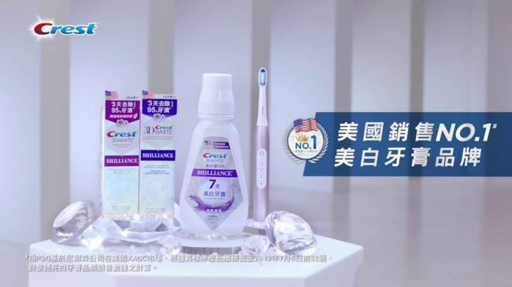 Crest 美國銷售No.1美白牙膏品牌!