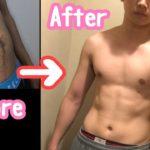 腹筋2分間集中型【最強ダイエット】2週間で効果的面!筋トレ
