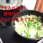 低糖質レシピ ダイエット しらたき炒め