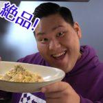 【ダイエット】絶品!糖質制限パスタを作る!