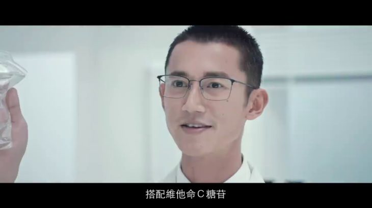 DR.WU潤透光美白精華液/淡斑精華
