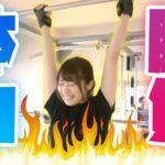【ダイエット】企画第3弾 ジムトレーナーの先生と体力勝負編