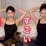 【朝の5分】簡単!痩せるダイエットストレッチ