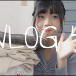 VLOG4 韓國留學生的四月購物分享🛍| 韓國國民美白精華真的有效嗎?| 白菜價格的韓製衣服在哪買呢?
