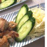 ダイエット中の揚げ物は…こんにゃく利用で大満足♪鶏の唐揚げにも負けない!?激うま今日の晩ごはん