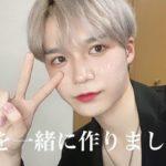 【必見】韓国風の美白になるベースメイク
