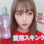 【スキンケア】美白+保湿重視♥️ 나의 피부 관리!!