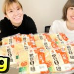【大食い】糖質オフ麺1kgを爆食!【ダイエット】