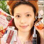 【33】小众好物分享 抗糖丸 美白面膜 瘦脸精华 熬夜面膜