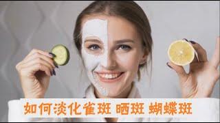"""L-半胱氨酸是著名的""""美白氨基酸"""",能有效抑制皮肤黑色素的生成而发挥美白作用."""