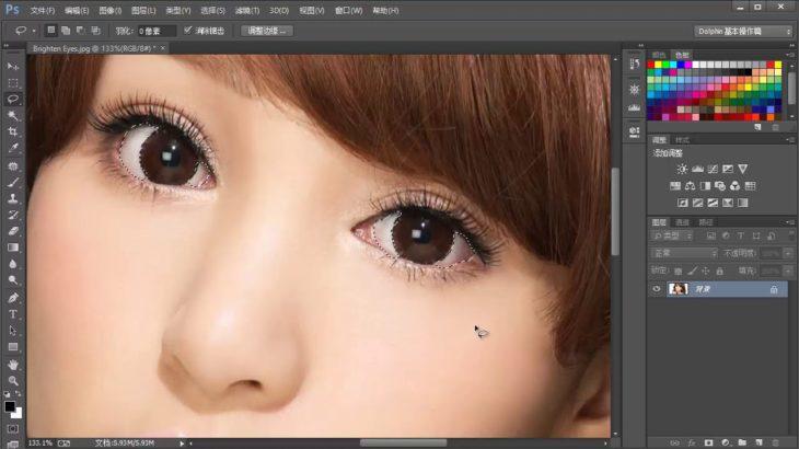 PhotoShop CC 教程 1 全面技能培训 6-4 眼球的美白和加深瞳孔