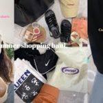 夏日好物·帆布包/凉鞋/棒球帽/唇釉/防晒美白|平价实用的夏季综合购物分享|imtxpp