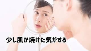 【美容】ヘレネクリニックの美白・美肌治療✨