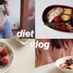 8kg痩せてリバウンド無し!?食べて痩せる簡単ダイエットメニューまとめ(オススメの朝食、おからパウダーブラウニー、低糖質お弁当etc….)
