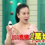 夏季美白法寶【#美國超級A+淡斑皂】洗完全身白溜溜!!!