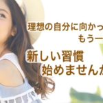 【FINE美肌系列】優の源®美白抗紫外光(增強版)