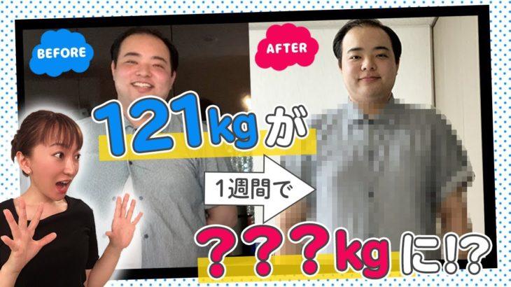 【ダイエット】ダイエットスープ味変レシピ紹介!!※小野MGは果たして何kg痩せたのか?
