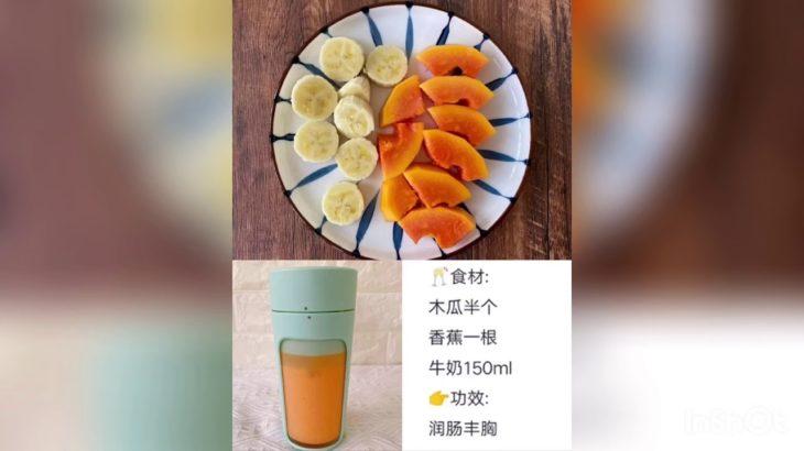 小仙女夏天必喝‼️这几种排毒美白果汁超好喝喔‼️记得每天来一杯好喝又养生🥝🍍🥒🍓🍊🍋🍎🍒🍌🍹🍹