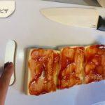簡単でダイエットや健康に効果◎「高野豆腐のヘルシーピザ」