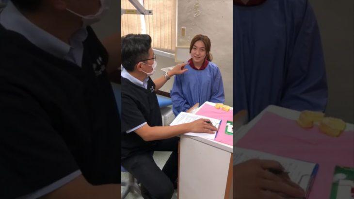 【居家美白】病人解釋及注意事項