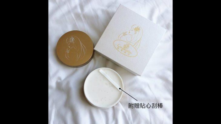 【好用美白霜】仙度瑞拉Cinderella~微囊金球皙白霜~法國進口專利晶球~改善暗沈~嫩白美麗