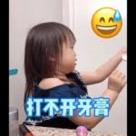 Nuskin如新美白牙膏无氟配方,小朋友也可以用哦!What kind of toothpaste is safe for my kid?