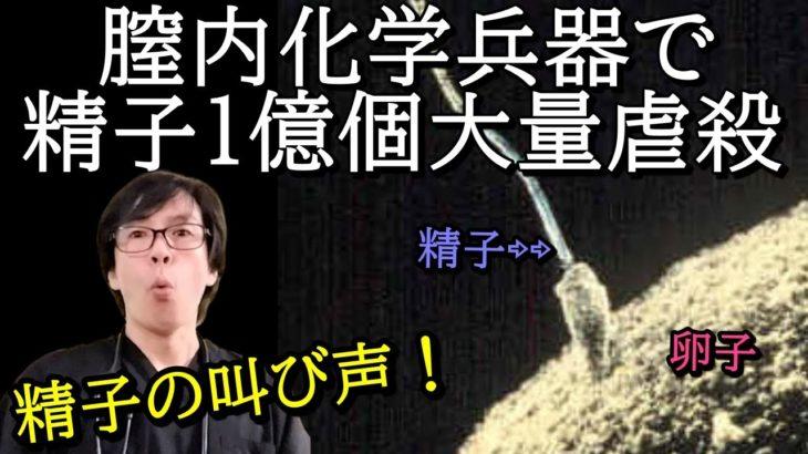 【ピルを飲めない場合の他の避妊方法まとめ・現役医師解説】