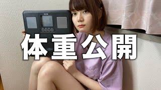 体重公開&私のおすすめダイエット法紹介!