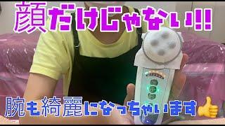 西川ピカピカ&美白です♪ 「カブール町田」