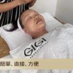 #妍麗美容系列09 不一般的以色列美白療程