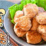 ふわり絶快感!絶品皮なしダイエット茸焼売🍄!低糖質 Low carb shumai