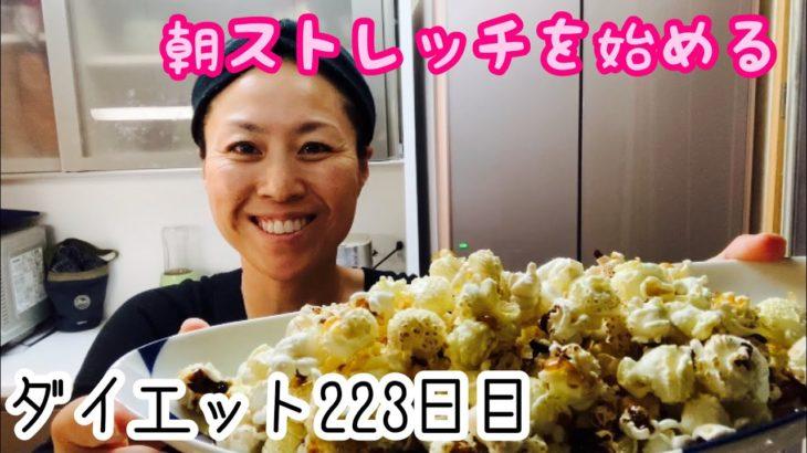 【40代ダイエット】ステック野菜に付ける絶品の「柚子みそ」