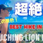 【ハワイのハイキング】たった15分で超絶景!人気ピルボックスよりもオススメ『クラウチングライオンハイク』