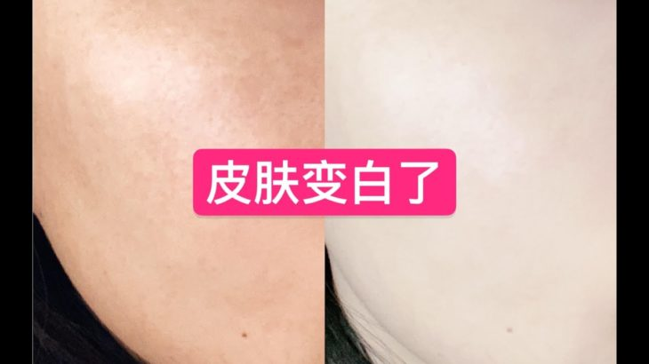 【护肤】揭秘 美容院最简单有效丨美白去黄皮肤护理方法 丨一学就会