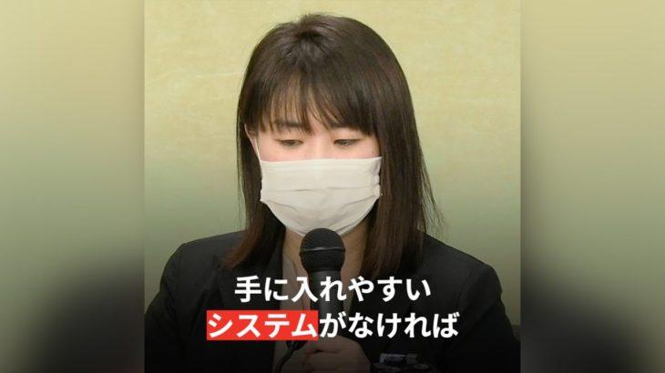 緊急避妊薬(アフターピル)の薬局販売実現に向けた署名提出  [2020/10/27] – Change.org Japan ニュース