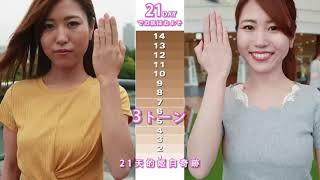 日本褪黑色素內服美白丸抗糖美肌淡斑祛斑 視頻1