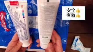 网红美白牙膏对比