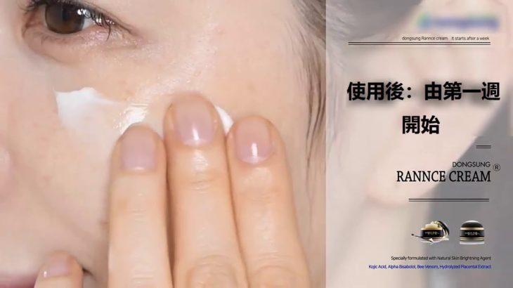 韓國祛斑美白小黑瓶修復霜