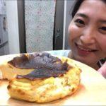【ロカボ】低糖質でバスクチーズケーキ作ったぞ!|ダイエット