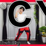 【ダイエットダンス】楽しすぎる脂肪燃焼エクササイズ♪痩せるなら「ITZY/ICY」有酸素運動で決まり!!