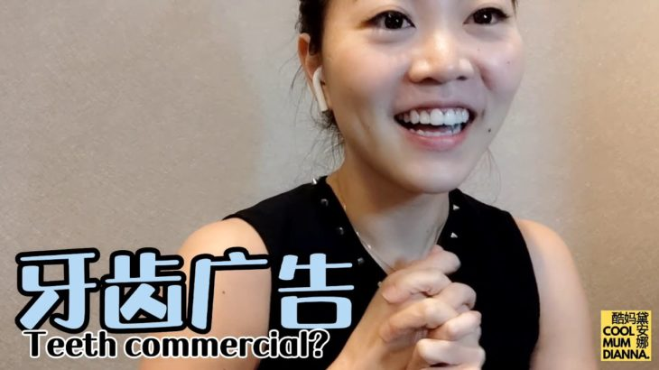 I got my teeth LED Whitened | 光疗牙齿美白全体验 (Fans discount at the end!)