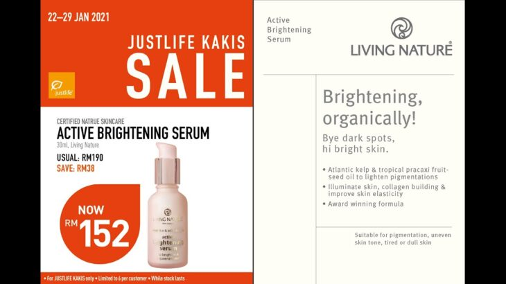 Living Nature Active Brightening Serum, 敏感肌闭眼入的美白精华